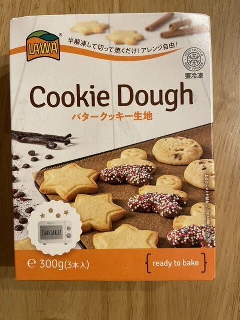 バタークッキー生地